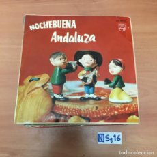 Discos de vinilo: NOCHE BUENA ANDALUZA. Lote 194261120