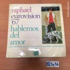 Discos de vinilo: HABLEMOS DEL AMOR. Lote 194261366