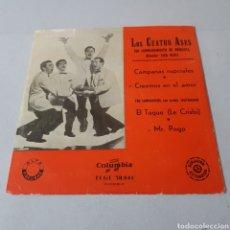 Discos de vinilo: LOS CUATRO ASES - CAMPANAS NUPCIALES - CREEMOS EN EL AMOR - EL TOQUE - MR. POGO. Lote 194264192