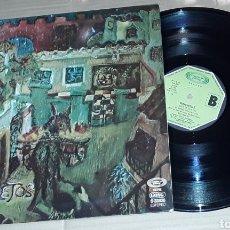 Discos de vinilo: LP - GUALBERTO - VERICUETOS - 1° EDICIÓN CARPETA DOBLE - SMASH. Lote 194279350