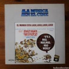 Discos de vinilo: EL MUNDO ESTÁ LOCO, LOCO ( IT'S A MAD, MAD WORLD) ERNEST GOLD. Lote 194289716