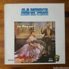 Discos de vinilo: EL REY Y YO (THE KING AND I) RODGERS AND HAMMERSTEIN'S. Lote 194290060