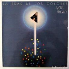 Discos de vinilo: LP AZUL Y NEGRO - LA EDAD DE LOS COLORES. ESPAÑA 1982, MERCURY– 63 01 053, EXCELENTE ESTADO (EX-NM). Lote 194293588