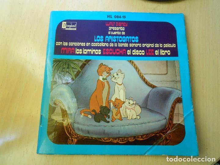 WALT DISNEY - LOS ARISTOGATOS -, EP , CUENTO + 1, AÑO 1971 (Música - Discos de Vinilo - EPs - Música Infantil)