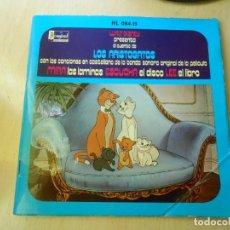 Discos de vinilo: WALT DISNEY - LOS ARISTOGATOS -, EP , CUENTO + 1, AÑO 1971. Lote 194297543