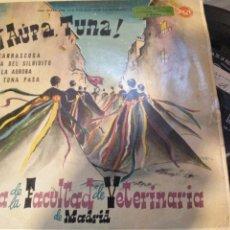 Discos de vinilo: TUNA FACULTAD DE VETERINARIA MADRID. Lote 194301216