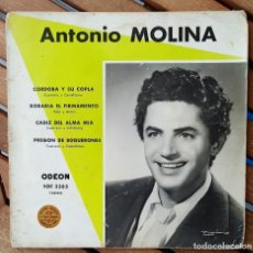 Discos de vinilo: ANTONIO MOLINA / IMPRESO EN FRANCIA. Lote 194310616