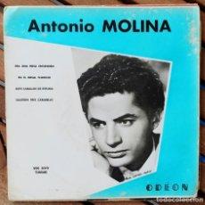 Discos de vinilo: ANTONIO MOLINA / IMPRESO EN FRANCIA. Lote 194310642