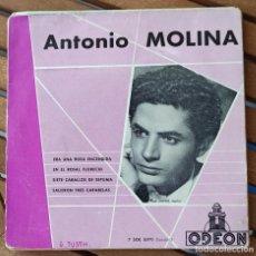 Discos de vinilo: ANTONIO MOLINA / IMPRESO EN FRANCIA. Lote 194310750
