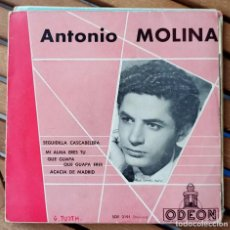 Discos de vinilo: ANTONIO MOLINA / IMPRESO EN FRANCIA. Lote 194310797