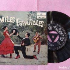 Discos de vinilo: SINGLE GRAN ORQUESTA DE BAILE - BAILES ESPAÑOLES EP ALHAMBRA (VG+/VG+) V. Lote 194316687