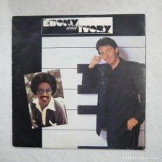 Discos de vinilo: PAUL MCCARTNEY Y STEVIE WONDER - EBONY AND IVORY / RAINCLOUDS - SINGLE 1982 . Lote 194323783
