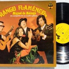 Discos de vinilo: MIGUEL DE MALAGA - RANGO FLAMENCO - LP FRANCIA - AFA. Lote 194326311