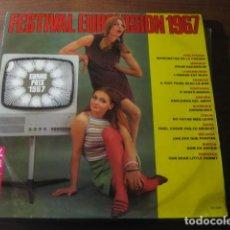 Discos de vinilo: VVAA - FESTIVAL EUROVISION 1967 *************** RARO LP BELTER 1967. Lote 194328982