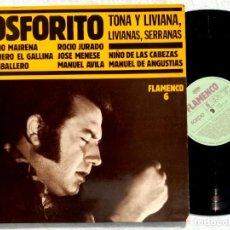 Discos de vinilo: VARIOS - FLAMENCO - LP 1988 - SARPE - FOSFORITO / ANOTNIO MAIRENA. Lote 194329269