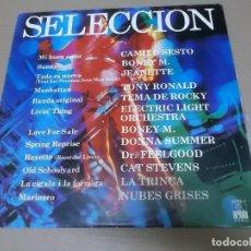 Discos de vinilo: SELECCIÓN ARIOLA (LP) (VER FOTO CONTENIDO COMPLETO) AÑO – 1977. Lote 194334105