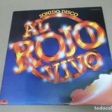 Discos de vinilo: AL ROJO VIVO – SONIDO DISCO (LP) (VER FOTO CONTENIDO COMPLETO) AÑO – 1979 – DOBLE DISCO PORTADA ABIE. Lote 194344847