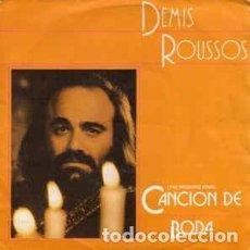 Discos de vinilo: DEMIS ROUSSOS – THE WEDDING SONG = CANCIÓN DE BODA - , SINGLE SPAIN 1980 . Lote 194344876