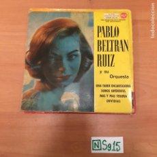 Discos de vinilo: PABLO BELTRÁN RUIZ. Lote 194345132