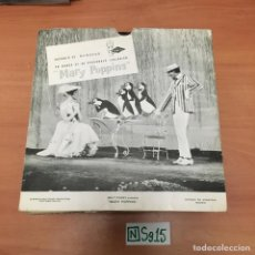 Discos de vinilo: MARY POPPINS. Lote 194346178
