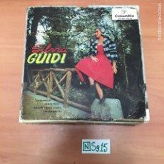 Discos de vinilo: SILVIA GUIDI. Lote 194347080