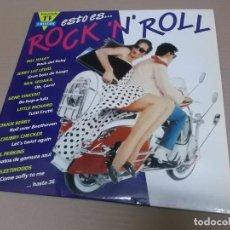 Discos de vinilo: ESTO ES…ROCK 'N' ROLL (LP) (VER FOTO CONTENIDO COMPLETO) AÑO – 1991 – DOBLE DISCO PORTADA ABIERTA. Lote 194349372