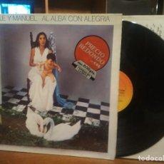Discos de vinilo: LOLE Y MANUEL, AL ALBA CON ALEGRIA, LP CBS 1980, PORTADA DOBLE CON ENCARTE ORIGINAL. Lote 194355138