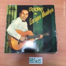 Discos de vinilo: CREACIONES DE ENRIQUE MONTOYA. Lote 194357753
