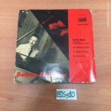 Discos de vinilo: RENATO CAROSONE. Lote 194358131