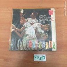 Discos de vinilo: BATUCADA. Lote 194358175