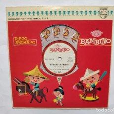 Discos de vinilo: BAMBINO - DISCO CUENTO - 8 PULGADAS - VILLANCICO DE MADRID / CAMPANAS DE BELEN - BAM. 51095. Lote 194361606