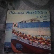 Discos de vinilo: GERARD GERALDI SANTA LUCIA CHANSONS NAPOLITAINES FRANCE . Lote 194363056