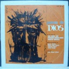 Discos de vinilo: POESIA DE DIOS // FERNANDO FERNAN GOMEZ / ANA MARIA NOE / AGUSTIN GONZALEZ /1968 /(VG VG). LP. Lote 194365201