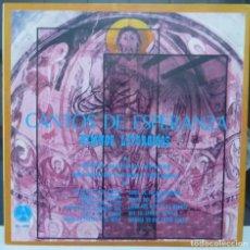 Discos de vinilo: CANTOS DE ESPERANZA // HIMNOS LITURGICOS //ANTONIO MARTORELL/CORAL NªSEÑORA NIEVES DE FALCES. LP. Lote 194365345