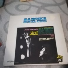 Discos de vinilo: JUDY GARLAND / DIRK BOGARDE – HISTORIA DE LA MÚSICA EN EL CINE PODRÍA SEGUIR CANTANDO - LP 1982. Lote 194366530