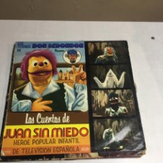 Discos de vinilo: DISCO DE VINILO - LOS CUENTOS DE JUAN SIN MIEDO - DON REDONDON . Lote 194369982
