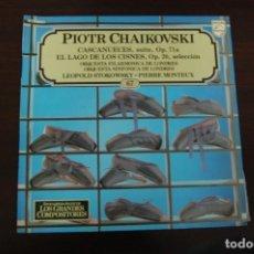 Discos de vinilo: PIOTR TCHAIKOVSKY -CASCANUECES, EL LAGO DE LOS CISNES-. Lote 194370281