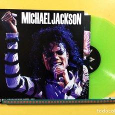 Discos de vinilo: MICHAEL JACKSON LP LET ME FILL YOUR HEART WITH JOY VINILO COLOR VERDE 400 COPIAS NUMERADAS MUY RARO. Lote 194373920