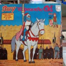 Discos de vinilo: RUY EL PEQUEÑO CID BANDA SONORA SERIE TV CANTA GRUPO COMINO. Lote 194377497