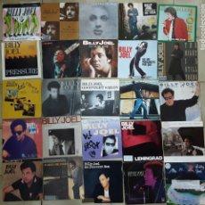 Discos de vinilo: BILLY JOEL. LOTE DE 25 SINGLES DIFERENTES, PIANO MAN, MYLIFE, HONESTY.... Lote 194383368