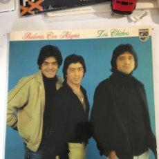 Discos de vinilo: LOS CHICHOS-BAILARAS CON ALEGRIA-1981-EDICION ESPECIAL CIRCULO DE LECTORES-GATEFOLD. Lote 194385885