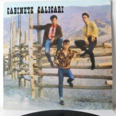 Discos de vinilo: GABINETE CALIGARI. QUE DIOS REPARTA SUERTE. 3 CIPRESES. 3C-104. ESPAÑA.. Lote 194386126