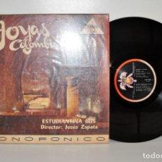Discos de vinilo: JOYAS COLOMBIANAS, ESTUDIANTINA IRIS - ZEIDA LDZ-2087 COLOMBIA VG+/VG++. Lote 194389225
