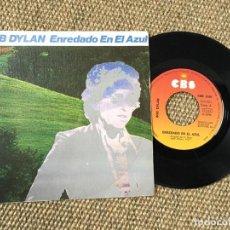 Discos de vinilo: BOB DYLAN ENREDADO EN EL AZUL TANGLED UP IN BLUE. Lote 194389475