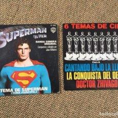 Discos de vinilo: LOTE 2 SINGLES SUPERMAN Y MUSICA PELICULAS. Lote 194392605