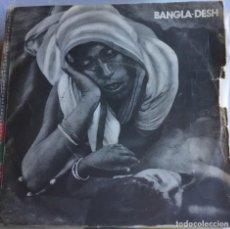 Discos de vinilo: GEORGE HARRISON BANGLA-DESH. Lote 194392665
