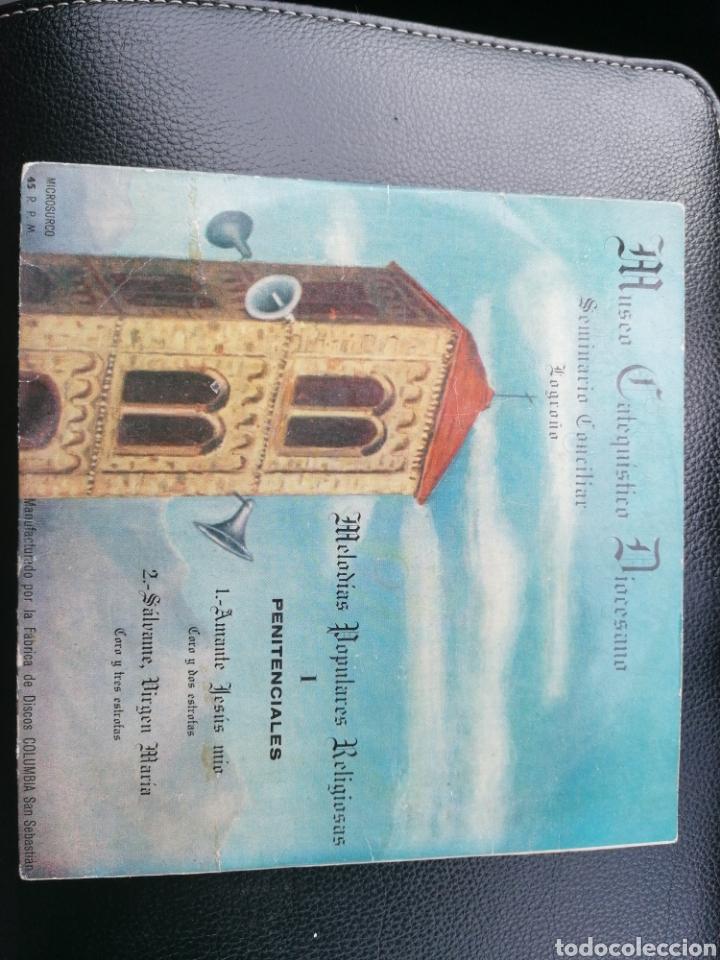 SINGLE SEMINARIO CONCILIAR LOGROÑO (Música - Discos - Singles Vinilo - Otros estilos)