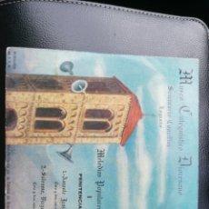 Discos de vinilo: SINGLE SEMINARIO CONCILIAR LOGROÑO. Lote 194392845