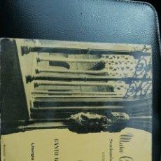 Discos de vinilo: SINGLE CANTO GREGORIANO LOGROÑO. Lote 194393120