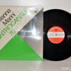 Discos de vinilo: GIOVANNA MARINI - CONTROCANALE 70 - LP I DISCHI DEL SOLE DS1003/5 ITALIA 1970 NM/EX. Lote 194393500
